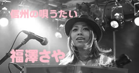 sample_bana_side_d